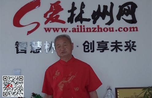 林州快板王:女婿和老丈人之间的那些事 (2647播放)