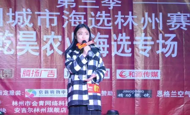 直播:《中国新歌声》第三季林州赛区第二场海选
