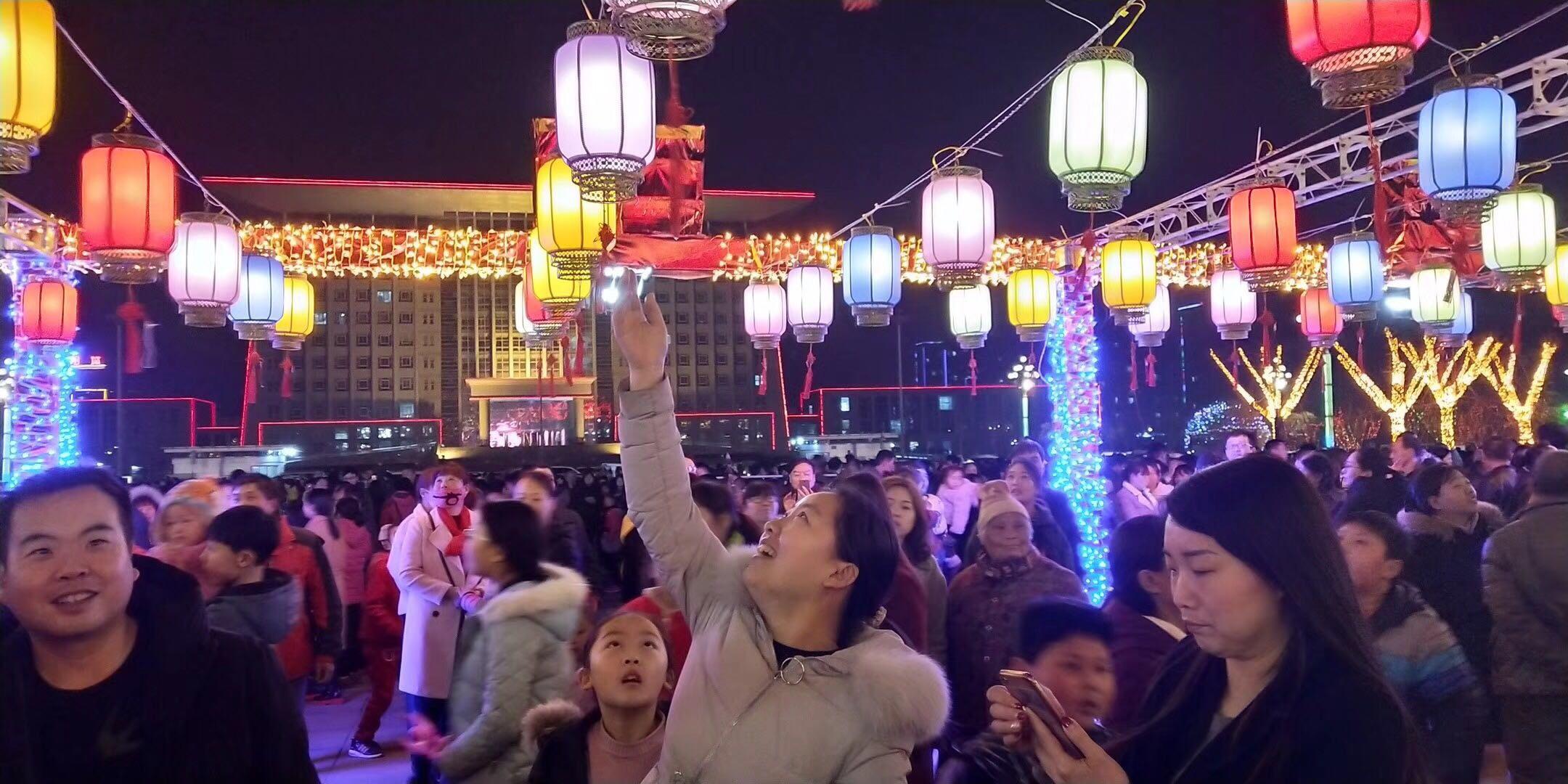 """「直播」林州市正月十五""""闹元宵、赏花灯、猜谜语""""新春文化活动"""