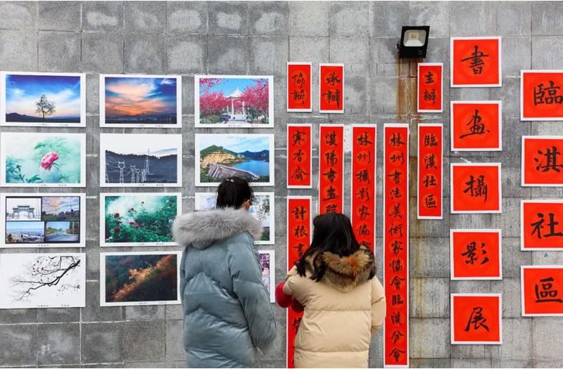 林州:临淇社区书画摄影展成功举办