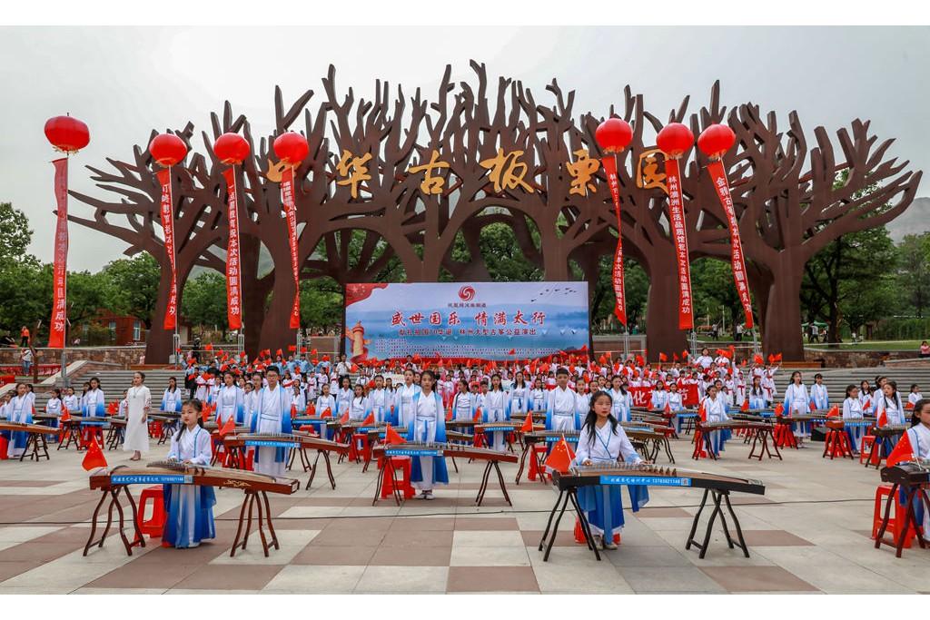 献礼祖国70华诞 | 林州大型古筝公益演出
