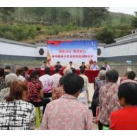 林州邮政公司扶贫保险捐赠仪式在茶店镇八里沟村举行
