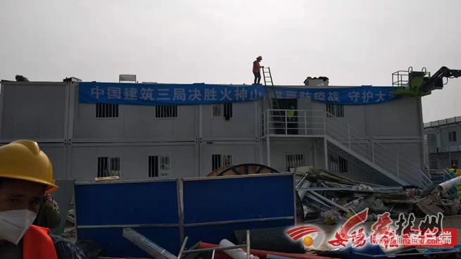援建4:工人们在作业.png