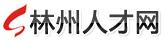 林州人才网,林州人事人才网